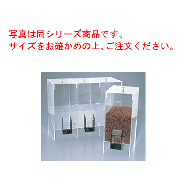 アクリル コーヒービーンズディスペンサー No.280 シングル【業務用】【保管容器】【ケース】