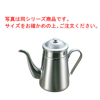 EBM 18-8 電磁対応 コーヒーポット 細口 #16 3000cc【業務用】【ステンレス】【IH】