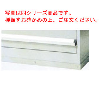 シルバーキャビネット用部品 ボトム・フレーム SB-1-F【業務用】