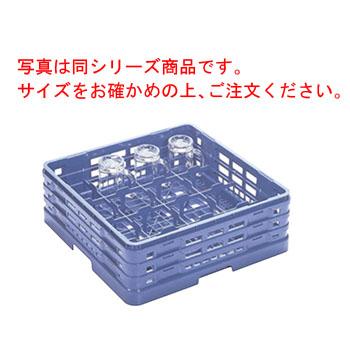 マスターラック グラスラック16仕切 KK-6016-128【業務用】【洗浄ラック】【業務用洗浄ラック】