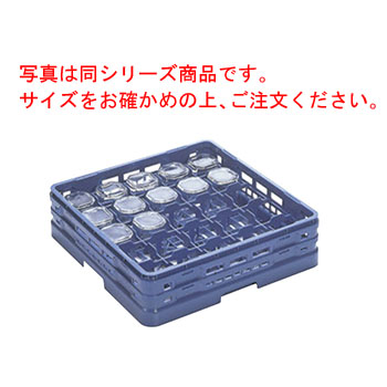 マスターラック グラスラック25仕切 KK-6025-147【業務用】【洗浄ラック】【業務用洗浄ラック】