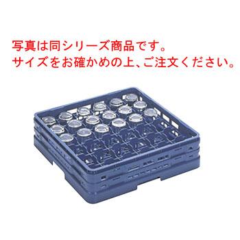 マスターラック グラスラック36仕切 KK-6036-166【業務用】【洗浄ラック】【業務用洗浄ラック】