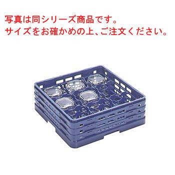 マスターラック ステムウェアラック 9仕切 KK-7009-83【業務用】【洗浄ラック】【業務用洗浄ラック】