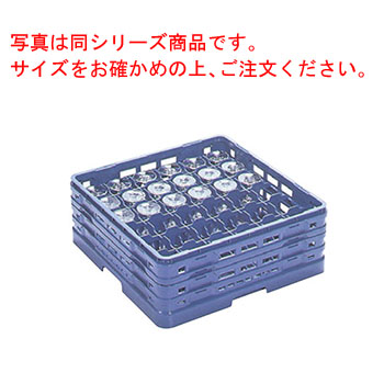 マスターラック ステムウェアラック36仕切 KK-7036-121【業務用】【洗浄ラック】【業務用洗浄ラック】