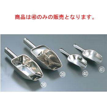 EBM-19-0371-07-001 ダッシュ 数量は多 18-8 氷スコップ 日本製 アイススコップ 業務用 ステンレス