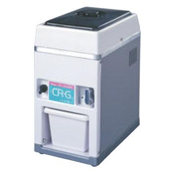 スワン 電動式 アイスクラッシャー CR-G【代引き不可】【業務用】【アイススライサー】【かき氷機】