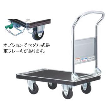 サイレント・ホープ(台車)UDH-LSC-MS(ハンドル折畳式)【代引き不可】【台車】【運搬台車】【キャリー】
