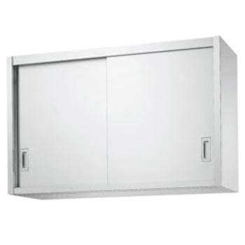 吊戸棚 H75型(片面ステンレス戸)H75-15030【代引き不可】【吊り戸棚】【戸棚】【キッチン収納】