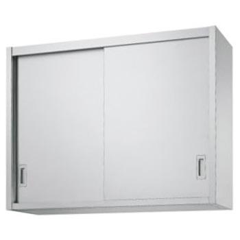 吊戸棚 H90型(片面ステンレス戸)H90-7535【代引き不可】【吊り戸棚】【戸棚】【キッチン収納】