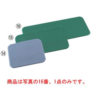 スタンディングマット(疲労防止マット)1500×500 灰 MR0655455【フロアマット】【フロアーマット】【立ち仕事】
