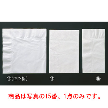 紙製 テーブルナフキン 2層式SL-8八ツ折(1800枚入)【テーブルナプキン】【使い捨てナフキン】【リネン】