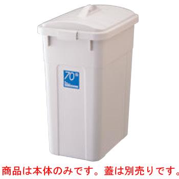 ワーク&ワーク 角型ポリペール 90型 本体【代引き不可】【ゴミ箱】【ダストボックス】【ごみ箱】