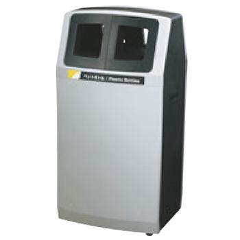 リサイクルボックス アークライン L-3 ペットボトル用【代引き不可】【ゴミ箱】【ダストボックス】【ごみ箱】