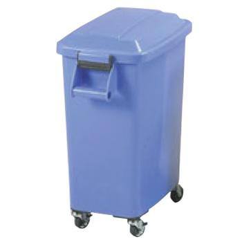 厨房ペール キャスター付 CK-45 ブルー(B)【ゴミ箱】【ダストカート】【キャスター付きゴミ箱】