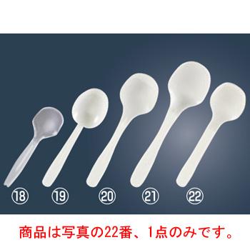 EBM-19-2105-14-001 25%OFF 大スプーン アイボリー 100本入 市販 試食用食器 アウトドア 露店