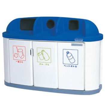 ジャンボボトム LLP-300【代引き不可】【ゴミ箱】【ダストボックス】【分別ごみ箱】