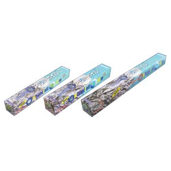 EBM-19-2084-05-002 フジ アルミホイル 30cm×50m 安い 激安 プチプラ 高品質 業務用 アルミホイル 感謝価格 アルミ箔