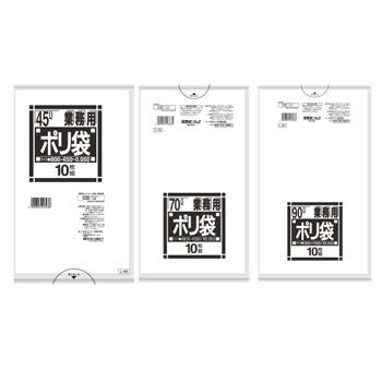 業務用 スタンダード ポリ袋 L-73(200枚入)70L【ポリ袋】【袋】【ビニール袋】