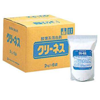 ライオン 酸素系漂白剤 クリーネス(2kg×6入)【衛生用品】【清掃用品】【洗浄】