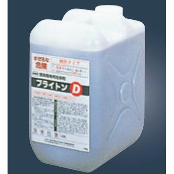 ライオン 銀器用洗浄剤 ブライトンD 10kg【衛生用品】【清掃用品】【洗浄】