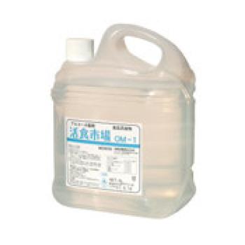アルコール製剤 活食市場 M-1 18kgQ【清掃用品】【キッチン用品】【洗剤】