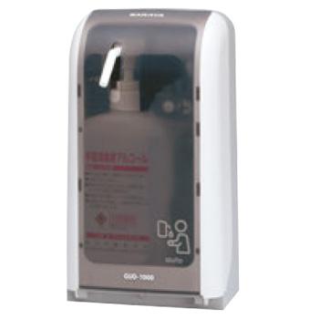 手指消毒器 GUD-1000 自動式【衛生用品】【業務用】