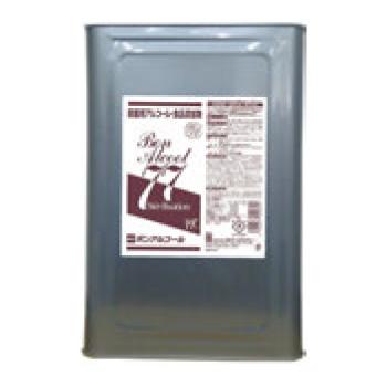 セハー エタノール製剤 ボンアルコール77 15kg【清掃用品】【キッチン用品】【洗剤】