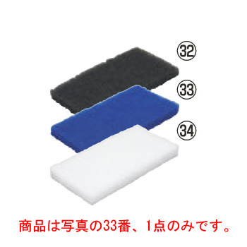ヴァイカン パッド(10枚入)5524 青 ミディアム【清掃用品】【ブラシ】【掃除道具】