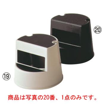 ラバーメイド ステップスツール 丸型 2523 ブラック【店舗備品】【踏台】【業務用】