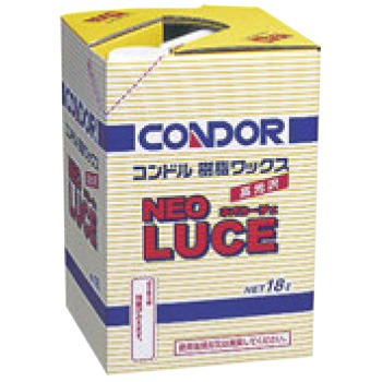 コンドル 樹脂ワックス ネオルーチェ 18L【清掃用品】【業務用】【ワックス】
