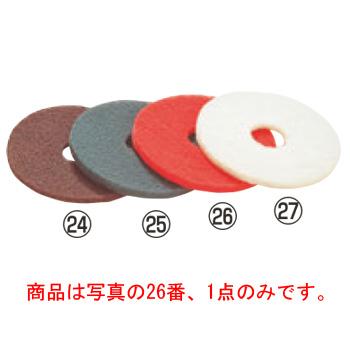 ポリッシャーCP-8用フロアパッド 51ライン(5枚入)赤 保守用【清掃用品】【業務用】【ポリッシャー】