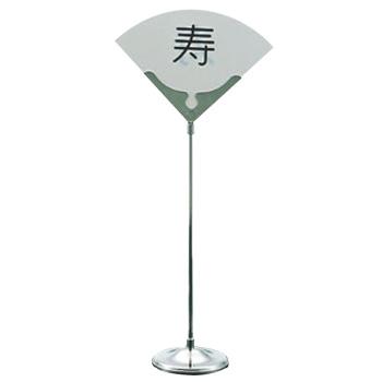 UK 18-8 テーブルリザーブスタンド 瑞雲【店舗美品】【スタンド】【予約スタンド】