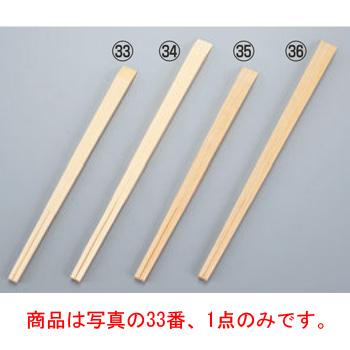 割箸(5000膳入)エゾ松天削 特等 全長210【テーブルウェア】【キッチン用品】【飲食消耗品】【箸】