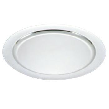 UK 18-8 プレーン 丸皿 16インチ【シルバートレー】【お盆】【トレイ】