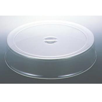 UK ポリカーボネイト スタッキング 丸皿カバー 16インチ用【トレーカバー】【丸皿用カバー】