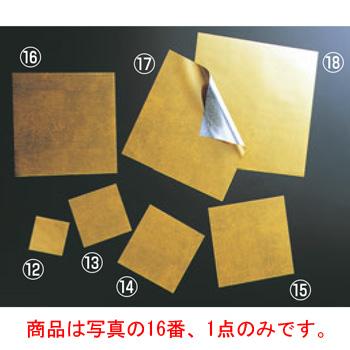 金箔調懐紙(500枚入)M30-594 180mm【演出用小物】