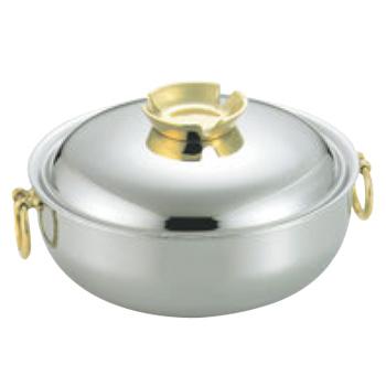 SW 電磁 しゃぶしゃぶ鍋 真鍮柄(蓋付)30cm【IH対応】