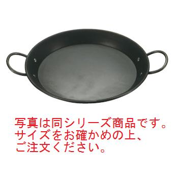 鉄 パエリア鍋 52cm【鍋】【調理器具】【鉄鍋】