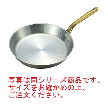 アルミ 片手 パエリア鍋 27cm【鍋】【調理器具】【鉄鍋】