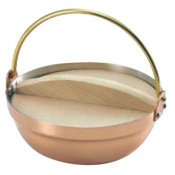 銅 段付ツル付鍋(木蓋付)1人用 S-5003 14cm【鍋】【卓上鍋】【料理道具】