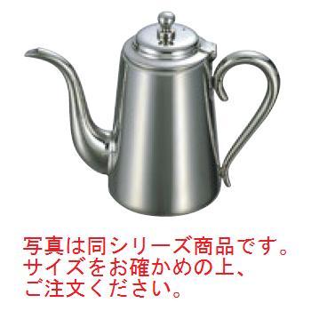 UK 18-8 M型 コーヒーポット 3人用【業務用】【ポット】【ステンレス】