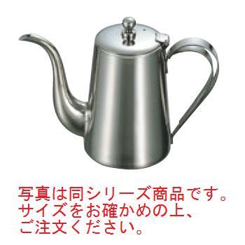 UK 18-8 K型 コーヒーポット 3人用【業務用】【ポット】【ステンレス】