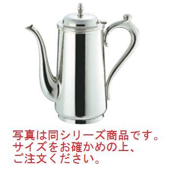 SW 18-8 B渕 コーヒーポット 2人用【業務用】【ポット】【ステンレス】