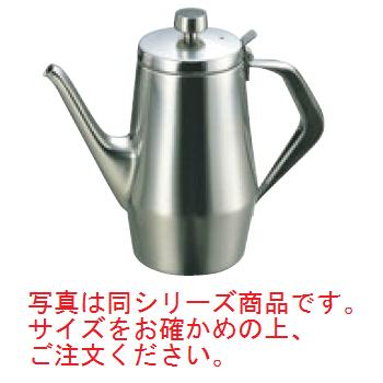 K 18-8 エルム コーヒーポット 5人用【業務用】【ポット】【ステンレス】