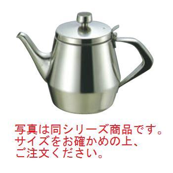 K 18-8 エルム ティーポット 5人用【業務用】【ステンレス】【ポット】