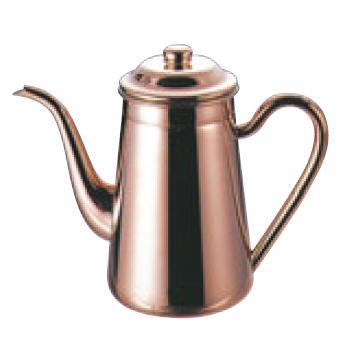 銅 コーヒーポット #13 1500cc【業務用】【ポット】【銅製】