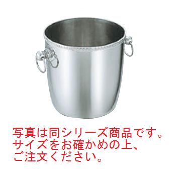 UK 18-8 菊渕 シャンパンクーラー 玉付 A【シャンパンクーラー】【ワインクーラー】