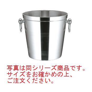 UK 18-8 S型 シャンパンクーラー M【シャンパンクーラー】【ワインクーラー】