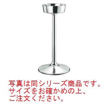 SW 18-8 巻渕 シャンパンクーラースタンド 大【シャンパンクーラー】【ワインクーラー】