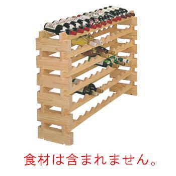 木製 ワインラックキット 12ボトル用 一段【代引き不可】【ワインラック】【ワインスタンド】